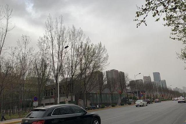 指数爆表!西安今年首次出现严重污染天气