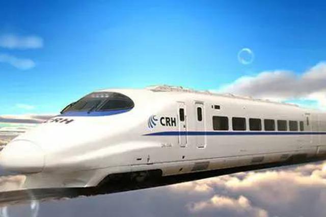 榆林6月底有望开通至西安动车 时速可达160公里