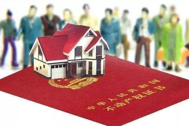 西安新规:5月1日起房产登记不再审查婚姻关系
