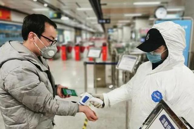 开学后学生如何搭乘地铁 可扫一码通或持有效证件乘车