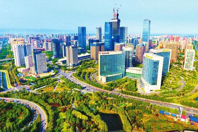 陕西省今年20亿元支持科创企业 保障科创企业复工复产