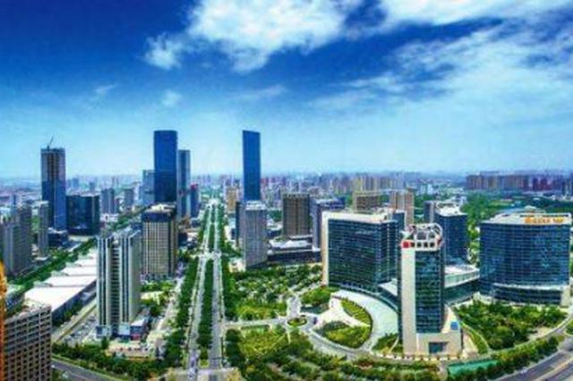 前两月陕西国家级经开区实际利用外资同比增长617.8%