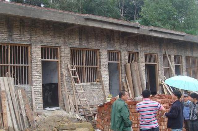 去年陕西实施农村危房改造8400户 保障群众住房安全