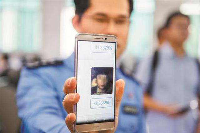 """西安专项治理行人违法:""""扫脸""""录入 达三次从严处罚"""