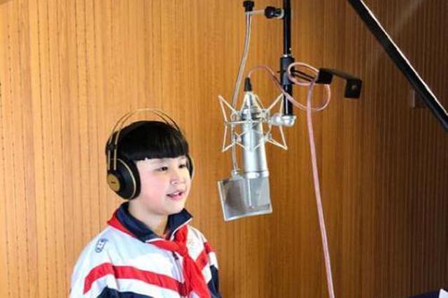 西安9岁小学生自创抗疫歌曲 邀20名同学隔空合唱