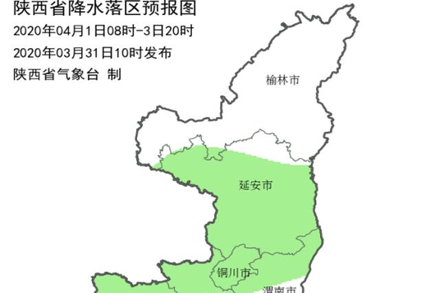 降温降雨又双叒来了!陕西部分地区温度将降至零下