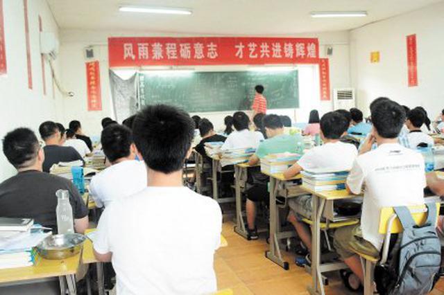 请问陕西高三补习生何时能开学? 省教育厅答复