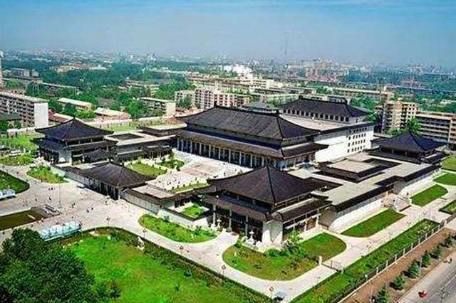 """陕西省着手编制国内首个""""十四五""""博物馆发展规划"""