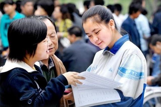 陕西省将制定高校招生实施办法 确保高考安全顺利进行