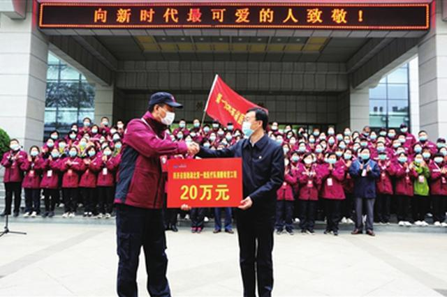 陕西首批支援湖北医疗队捐款20万资助200名贫困生
