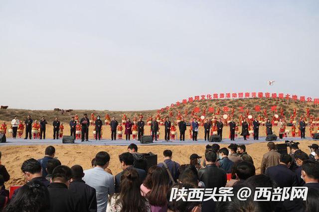 榆阳区恢复开放景区博物馆 开建麻黄梁黄土地质公园