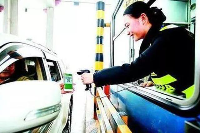 今天起,陕西高速公路将进行收费测试