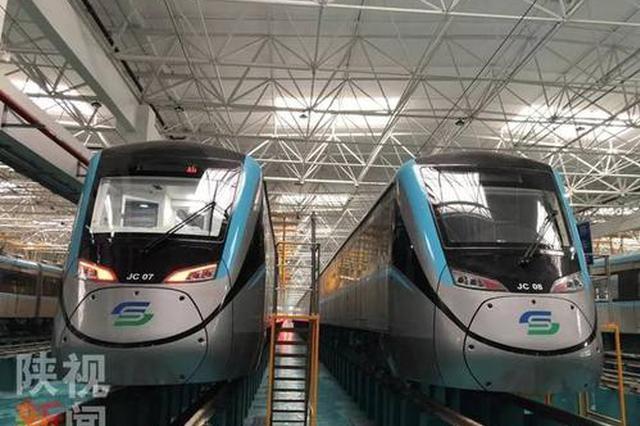 注意!今日起西安北至机场城际列车运营时间调整