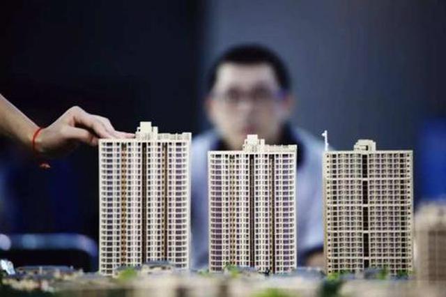 西安多项目备案价3万+ 科技型住宅渐成新宠?