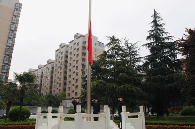 未央区大明宫街道举行清明节主题升旗活动