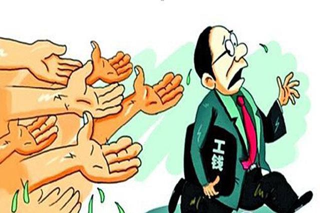 拖欠农民工工资!陕西5家建筑业企业和1名相关人员被通报