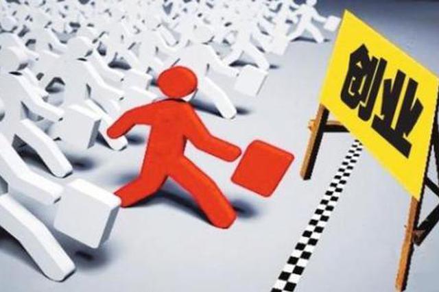 为年轻人赋能!陕西为大学生征集就业创业导师