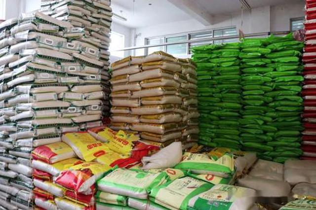 陕西原粮成品粮都储备充足 市场供应充裕