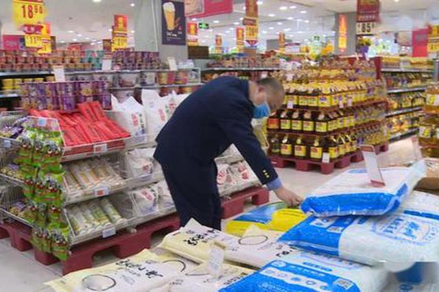 供应充裕!陕西138家粮油加工企业日总加工能力34175吨