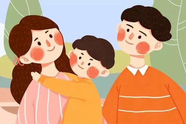 陕西10万爱心基金助力孤独症家庭救助