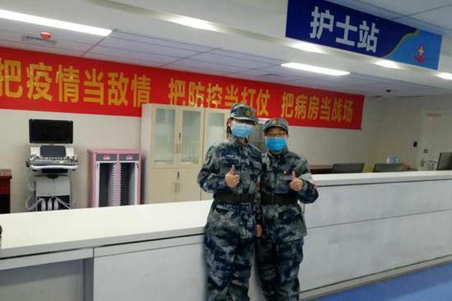 陕西医疗队队员:在武汉的这些天 挑战与感动并存