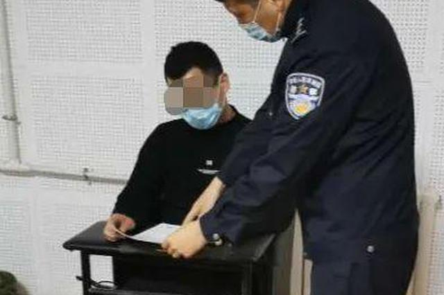 西安男子报假警演抢劫大戏 竟是为向父亲索要生活费