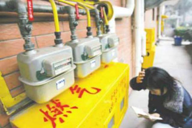 安康阶段性降低企业用气用电成本 支持企业复工复产
