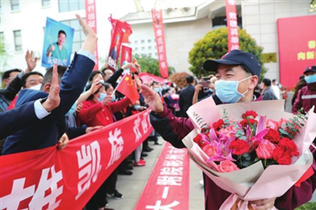 出征无畏归来无恙 陕西省1204名援鄂医护人员全部返回
