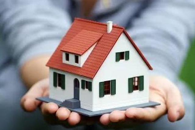 人均使用面积不低于5平 西安拟出台租房管理新规