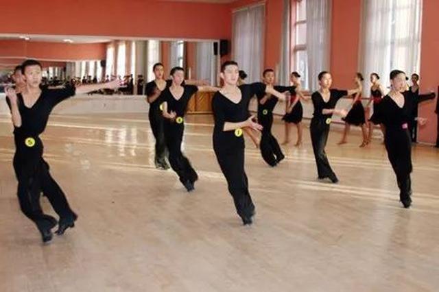 陕西:高考音乐舞蹈类专业课校际联考分数线公布