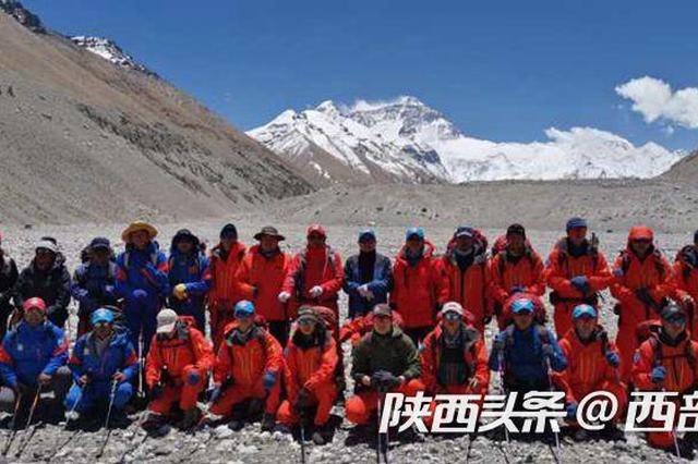 2020珠峰高程测量登山队抵达7790米营地 计划27日登顶