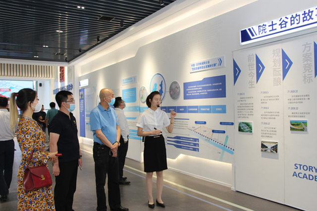 西咸新区泾河新城院士谷展示服务中心举办首个开放日活动