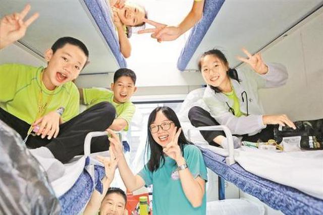 关注未来!陕西印发新时代关心下一代工作通知