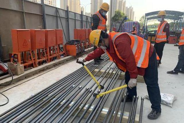 西安地铁8号线雁翔路站开始主体施工