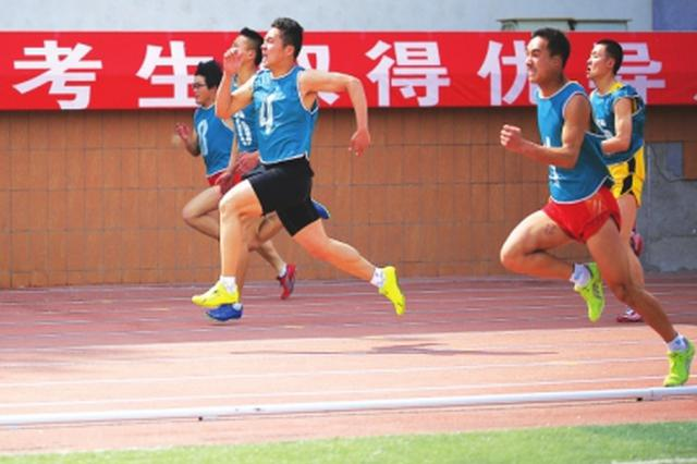 陕西省高考体育类专业课统考今起开考 需要注意这些