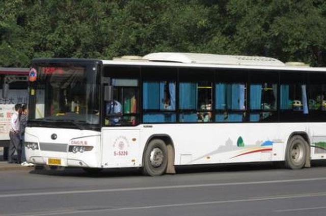 西安严查公交安全隐患 为市民出行保驾护航