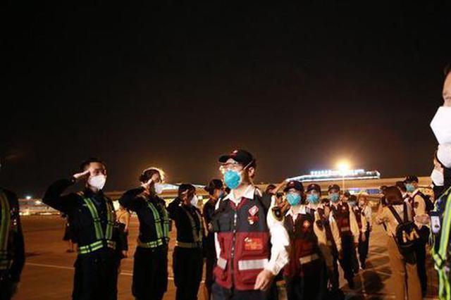 中国(陕西)赴塔吉克斯坦联合工作组启程