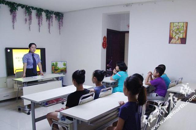 陕西省印发通知 六方面加强青少年教育