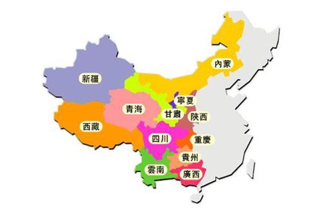陕西迎来新机遇:打造内陆开放高地和开发开放枢纽