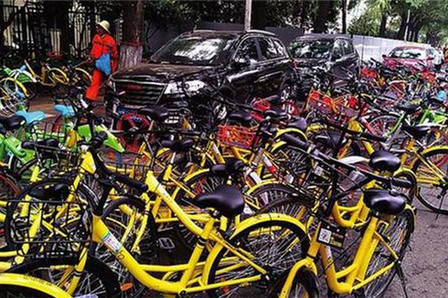 西安碑林整治共享单车乱停放 一周暂扣5000辆