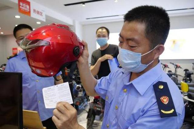 4天时间价格上涨6倍多!头盔市场喧嚣背后的博弈