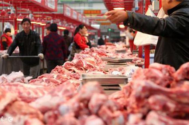 陕西省猪肉价格连续14周回落 高档酒价格上涨