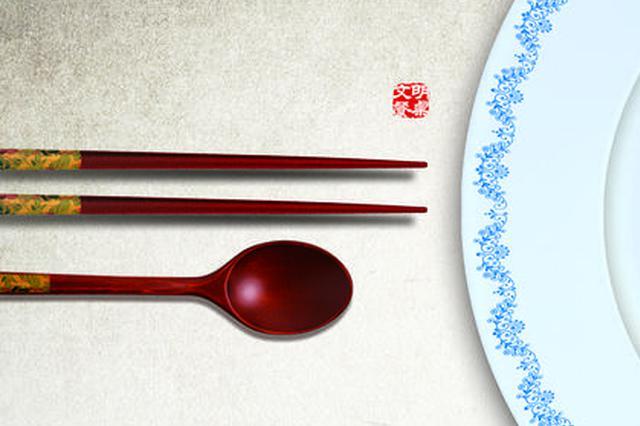 """陕西倡导使用""""公筷公勺"""" 大力普及""""分餐分食"""""""