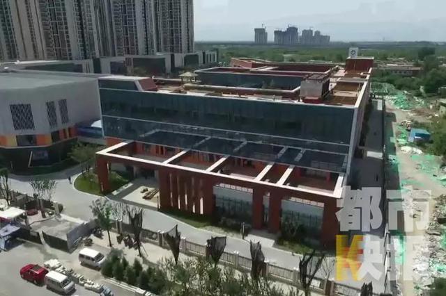 西安西咸新区今秋新增16所学校 近2万个学位