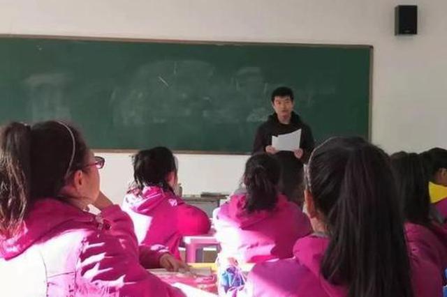 陕西中小学教学能手评选工作启动 教师教龄应满5年
