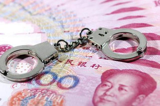 西安市秦岭办原党组书记杨安定受贿380余万 一审获刑10年