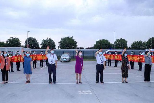 凯旋!中国(陕西)赴塔吉克斯坦联合工作组安全回家
