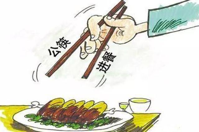 """加入分餐""""新食尚"""" 陕西多形式推动文明餐桌实践行动"""