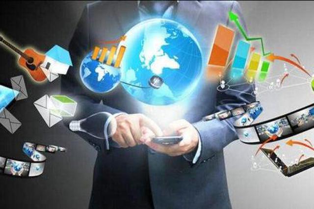 咸阳:挖掘电商平台潜力 拓展农产品销售市场