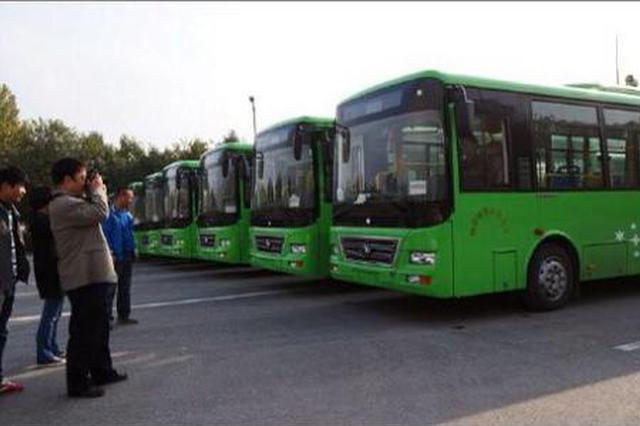 30辆比亚迪纯电动大巴交付杨凌公交 方便群众出行
